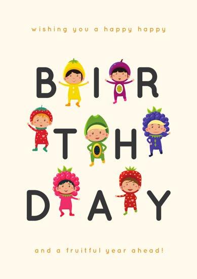 Дизайн плаката на день рождения ребенка с рисунками детей