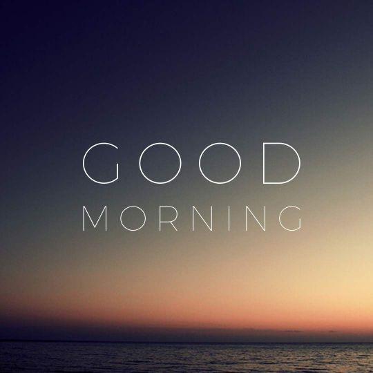 Пожелание доброго утра с фото рассвета и утреннего неба