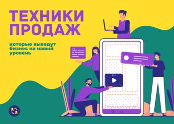 Желтая картинка ВКонтакте на тему бизнеса и продаж