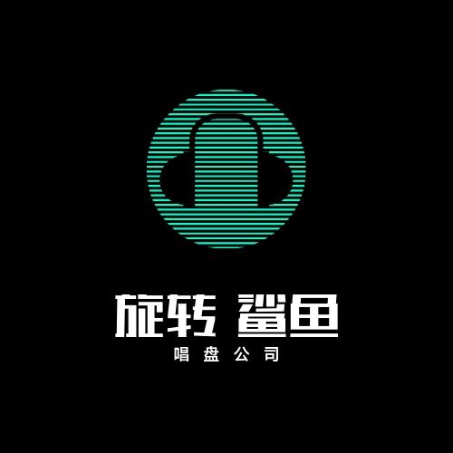 Logo制作唱片