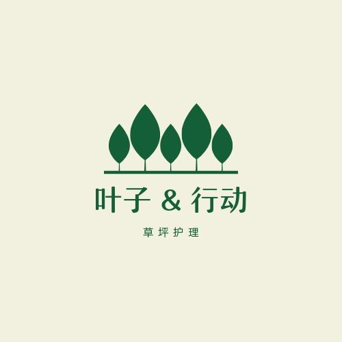 Logo制作植树