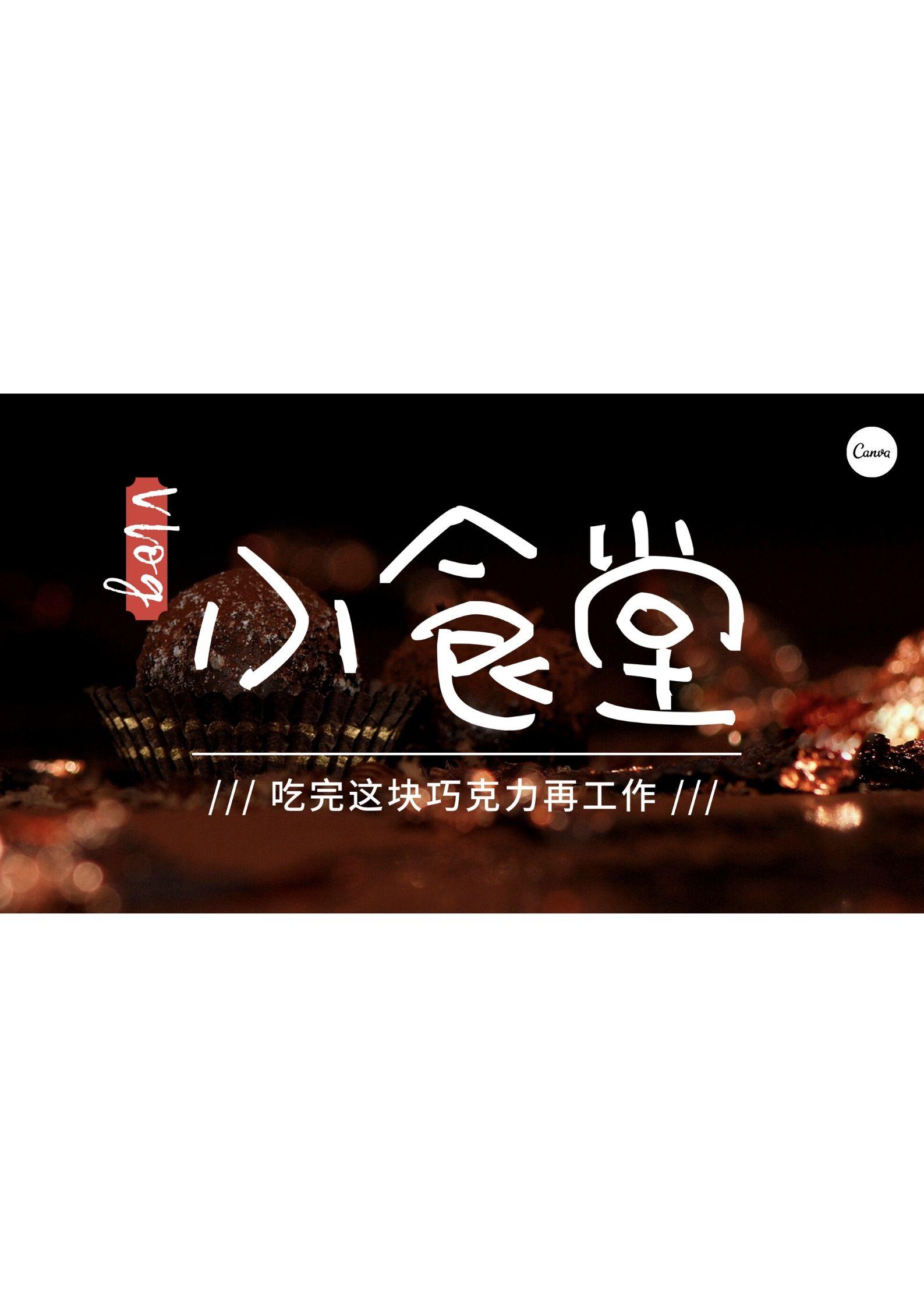 视频封面设计