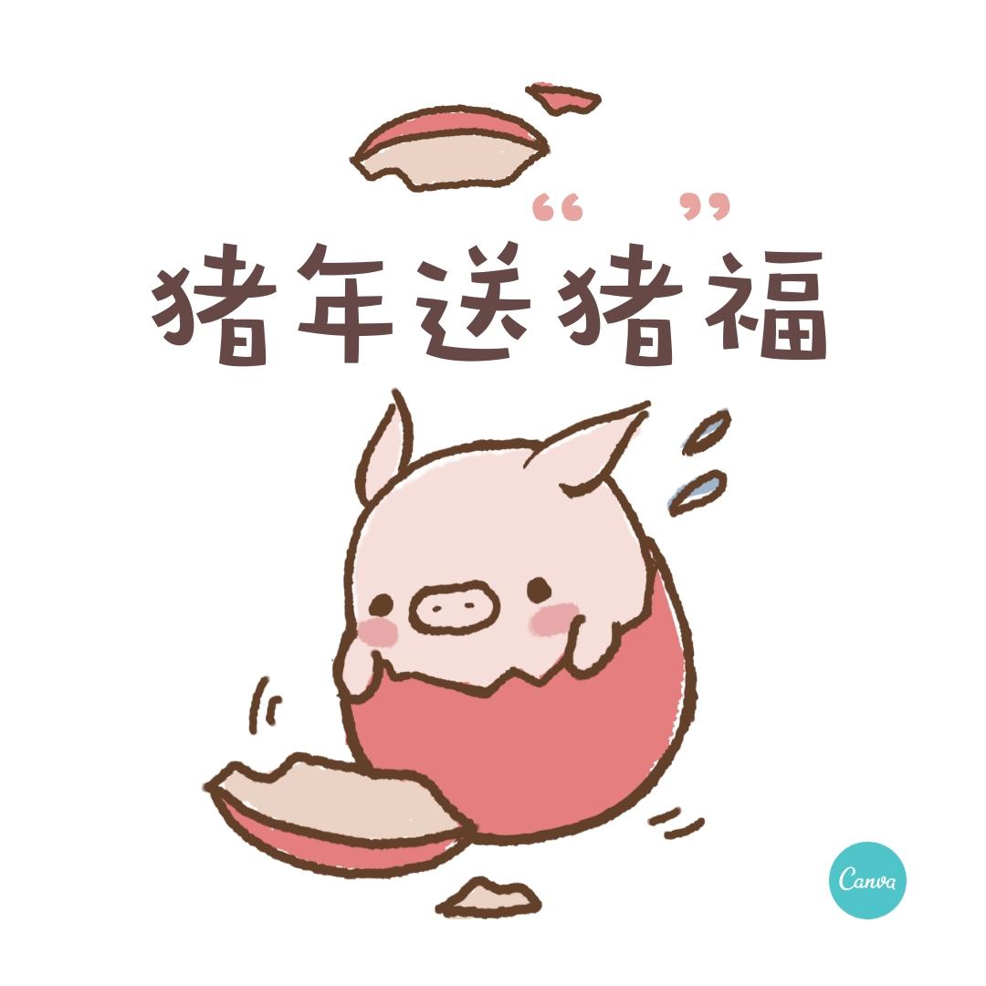 中文字体模板