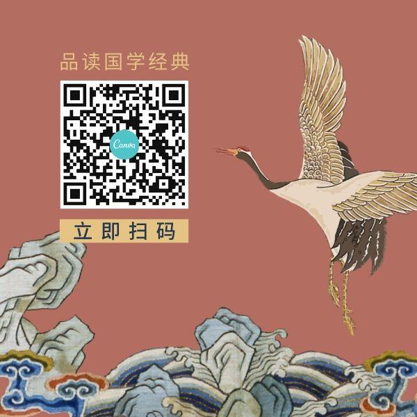 中国风二维码