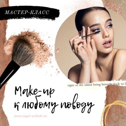 Пример рекламного баннера в Инстаграм о макияже
