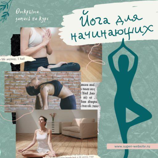 Пример баннера для студии йоги в Инстаграма