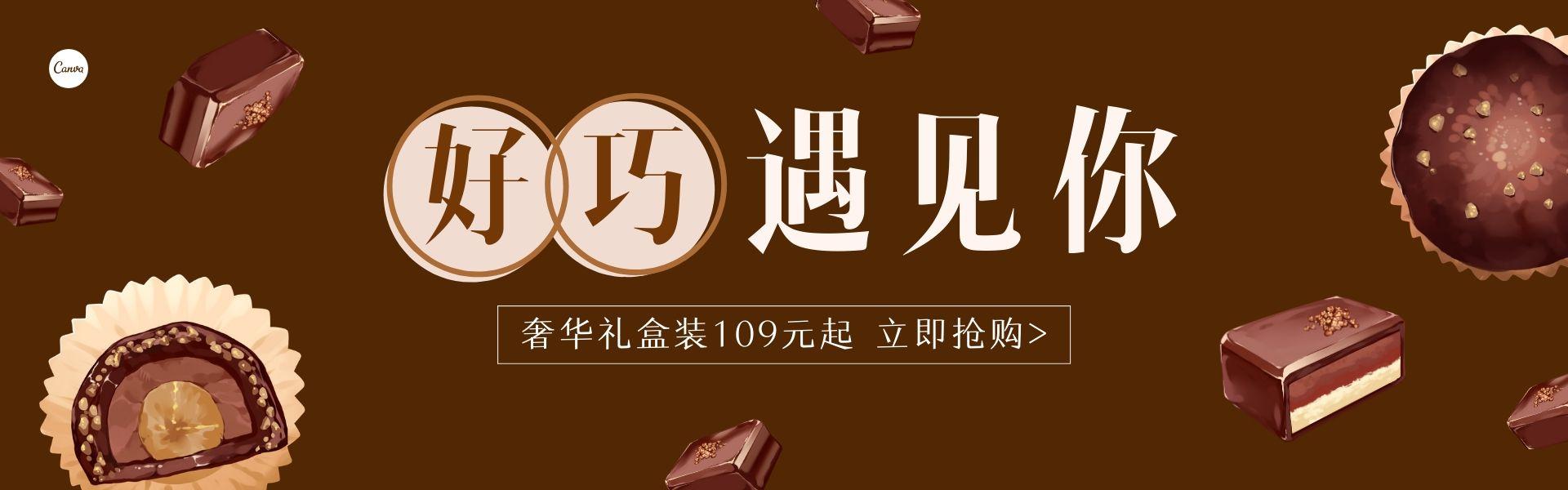 白色情人节电商Banner