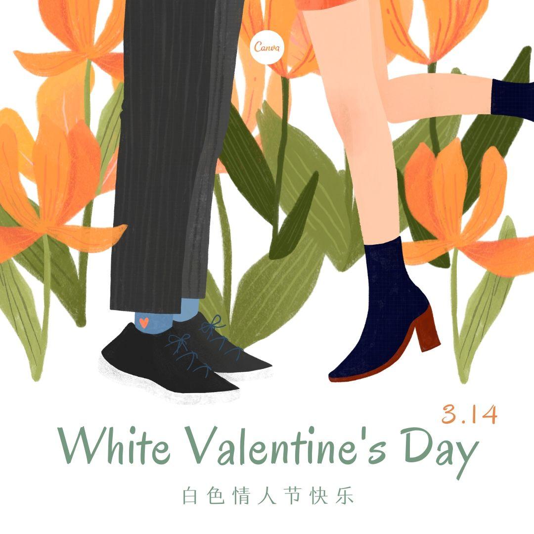 白色情人节朋友圈图片
