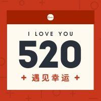 520微信朋友圈图片