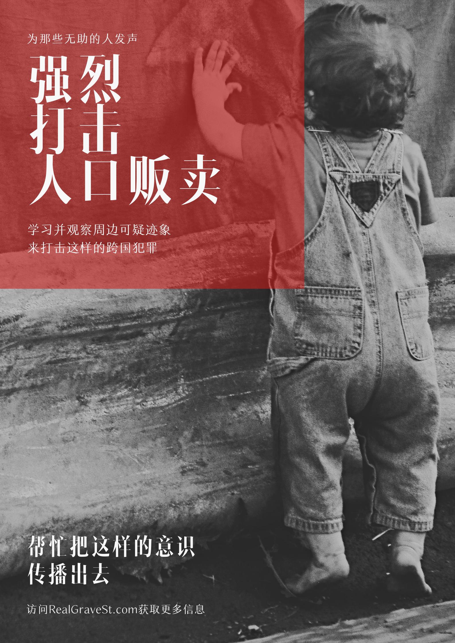 中国人口日图片