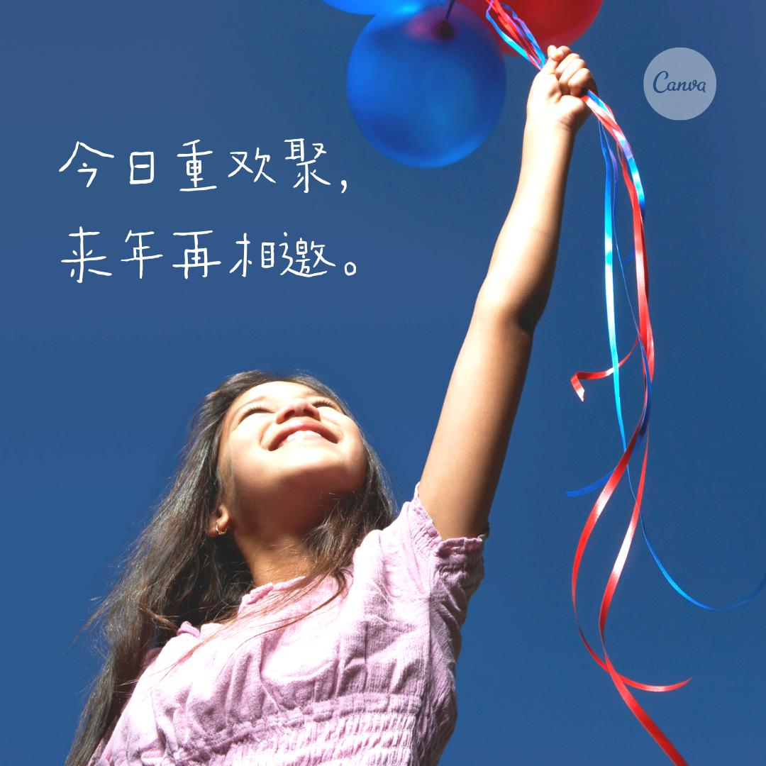 世界无童工日图片
