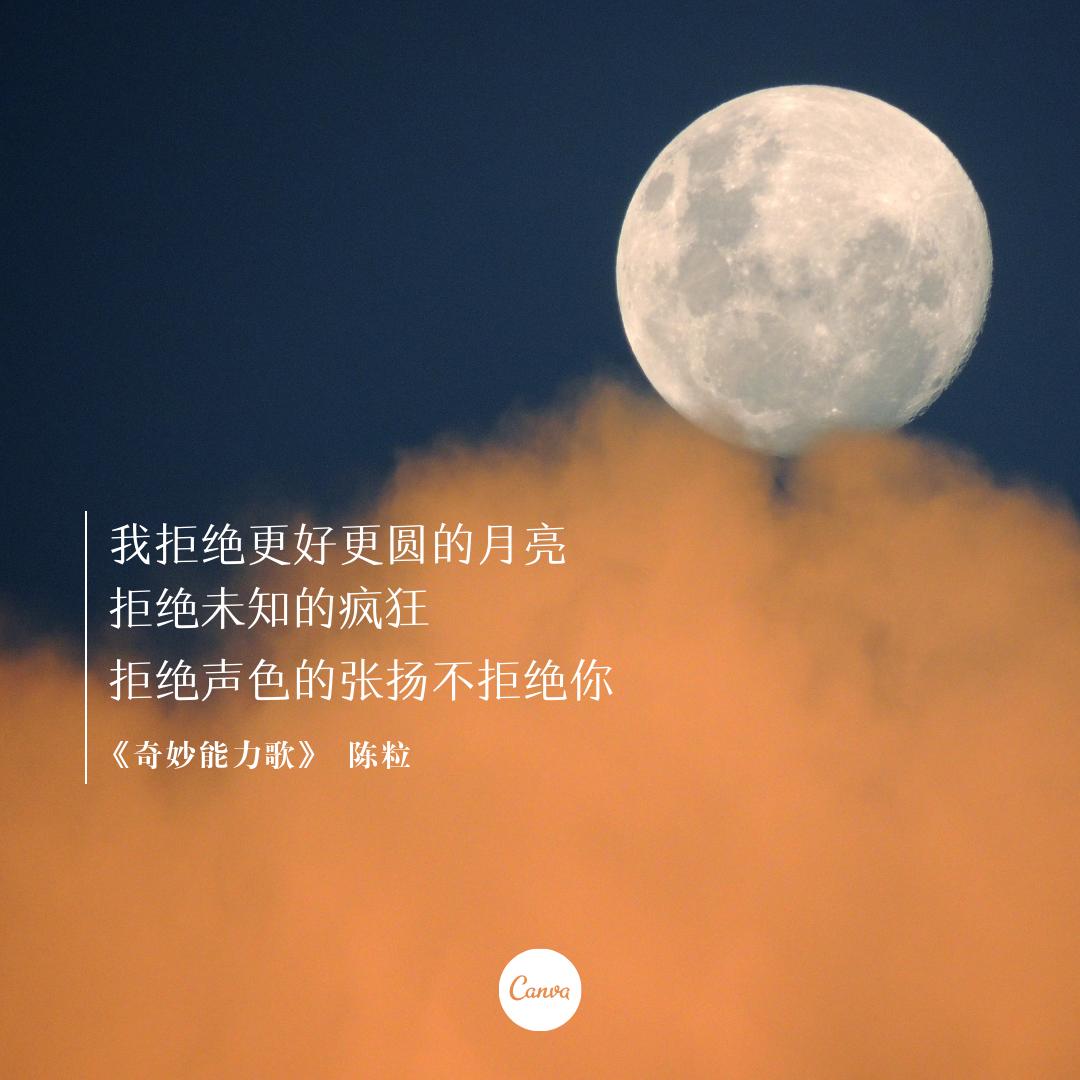 人类月球日