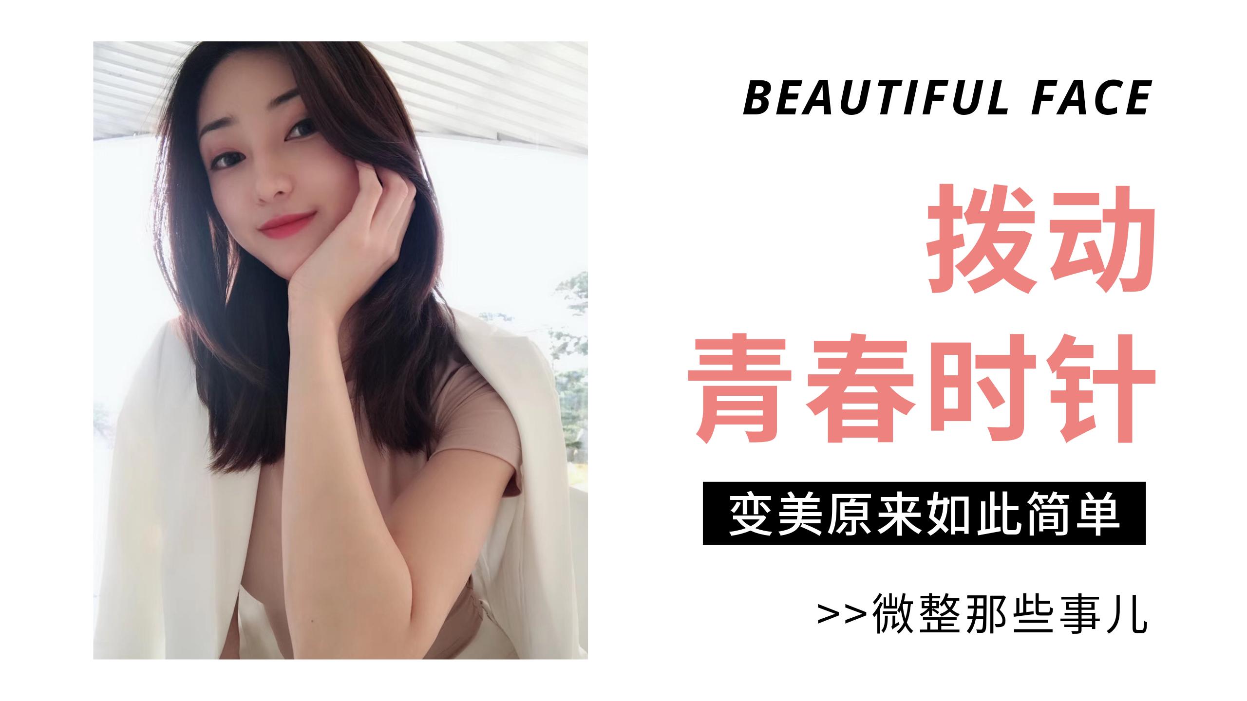 美妆视频封面