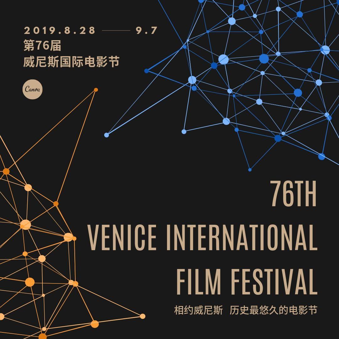 威尼斯国际电影节图片