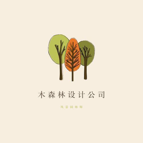 Logo设计制作